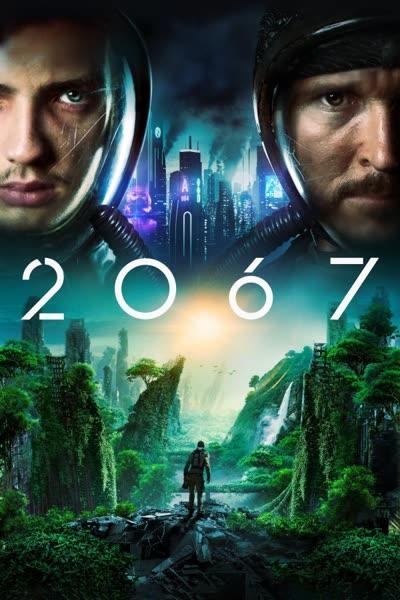 پوستر 2067