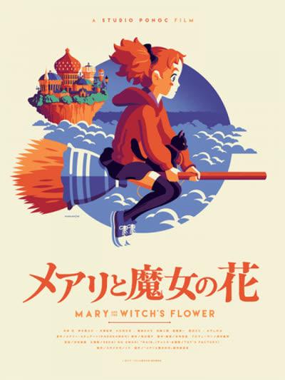 پوستر ماری و گل جادوگر