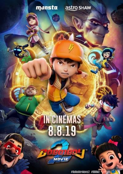 پوستر بوبو قهرمان کوچک