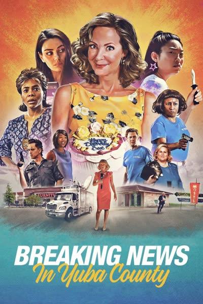 پوستر مشروح اخبار در یوبا کانتی