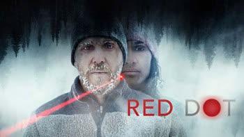 عکس نقطه قرمز