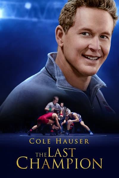 پوستر آخرین قهرمان