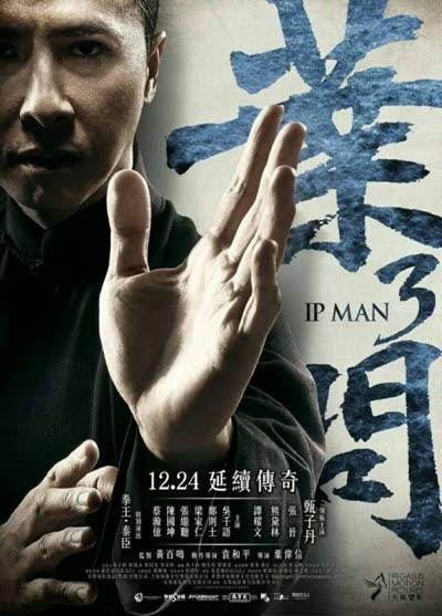 پوستر مردی به نام ایپ 3