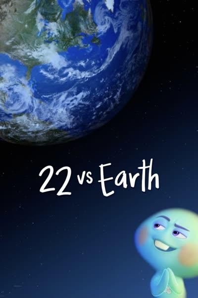 پوستر ۲۲ در برابر زمین