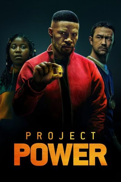 پوستر پروژه قدرت