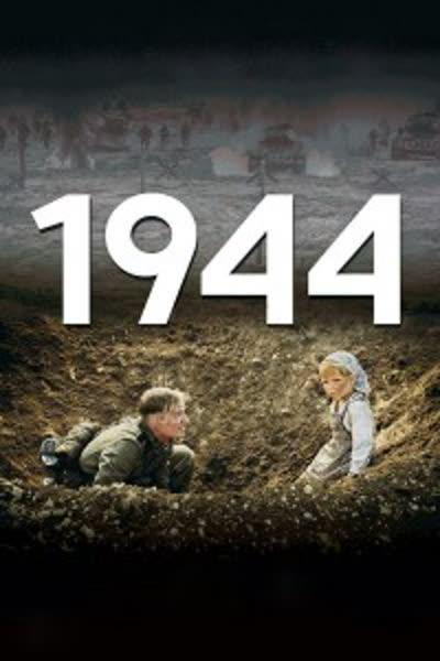 پوستر ۱۹۴۴