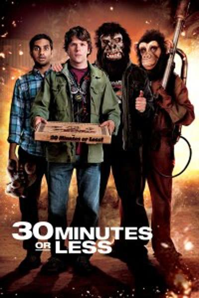 پوستر 30 دقیقه یا کمتر