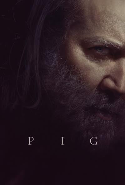 پوستر خوک