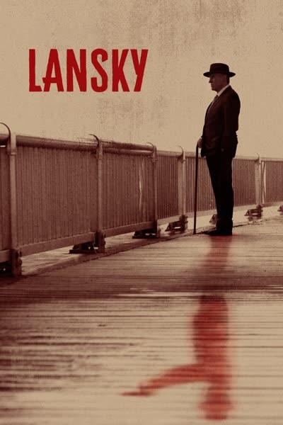 پوستر لانسکی