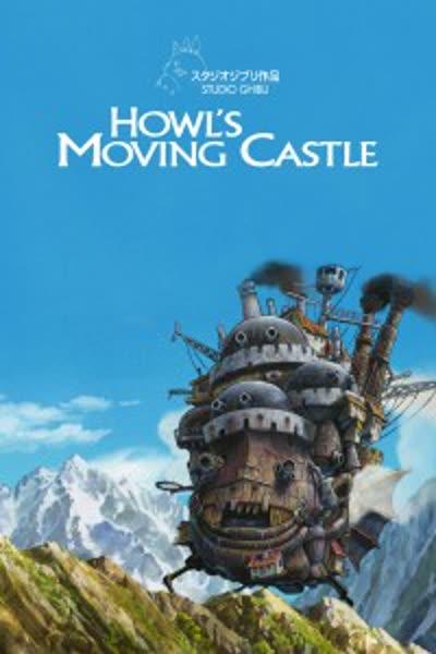 پوستر قلعه متحرک هاول