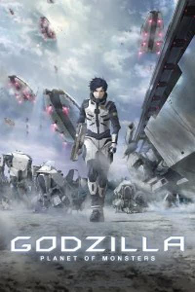 پوستر گودزیلا: سیاره هیولاها