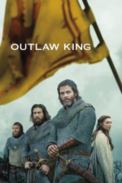 پوستر پادشاه یاغی