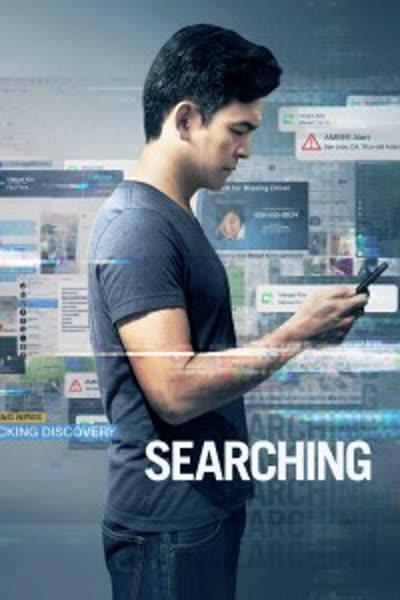 پوستر جستجو