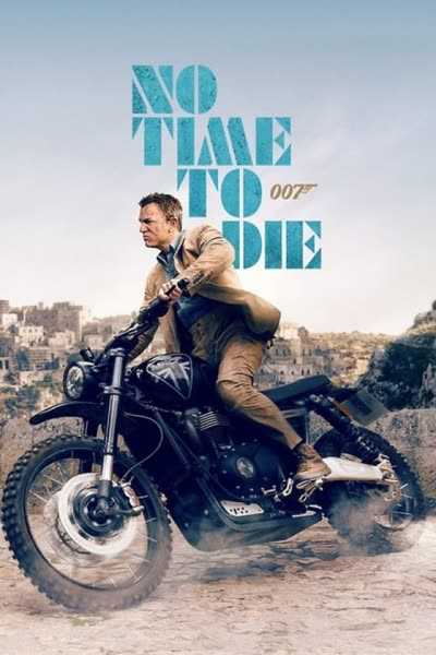 پوستر زمانی برای مردن نیست