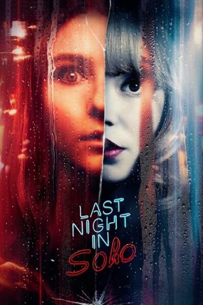پوستر شب گذشته در سوهو