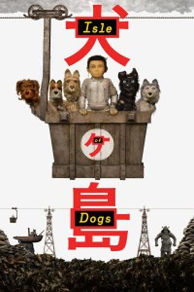 پوستر جزیره سگها