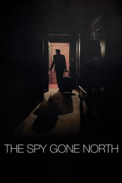 پوستر جاسوسی که به شمال رفت