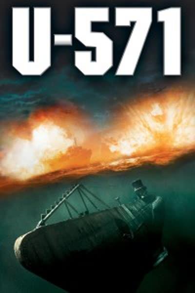 پوستر یو 571