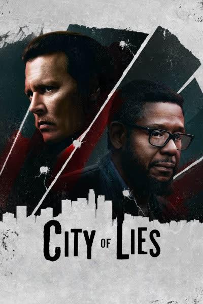 پوستر شهر دروغ