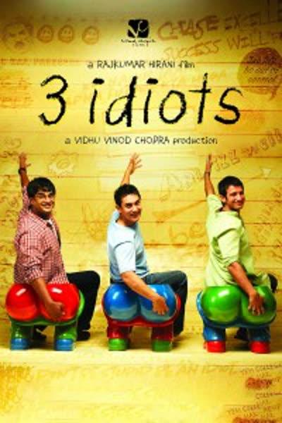 پوستر 3 احمق