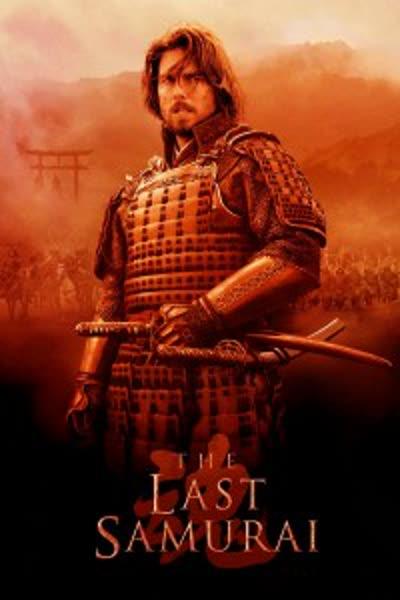 پوستر آخرین سامورایی