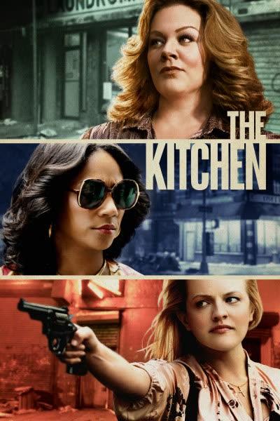 پوستر آشپزخانه