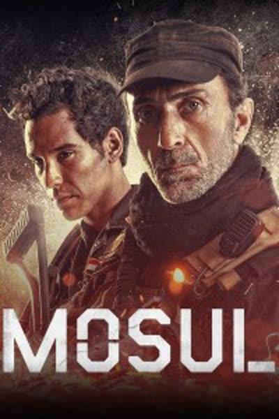 پوستر موسِل