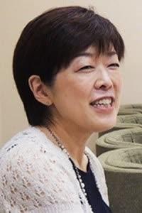 Yasuko Kobayashi