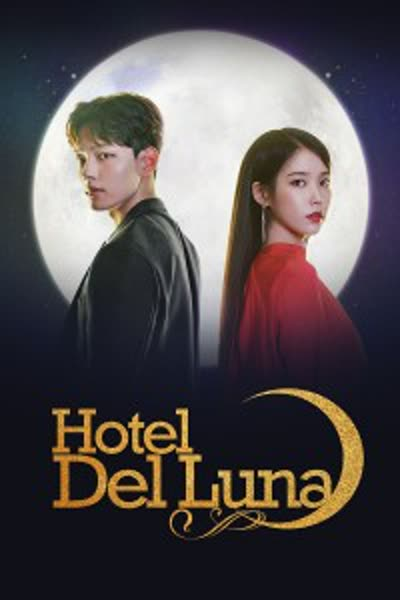 پوستر هتل دل لونا - فصل اول - قسمت 13