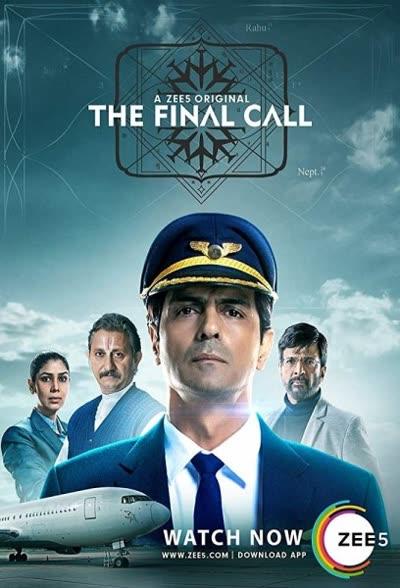 پوستر تماس نهایی - فصل اول - قسمت 5