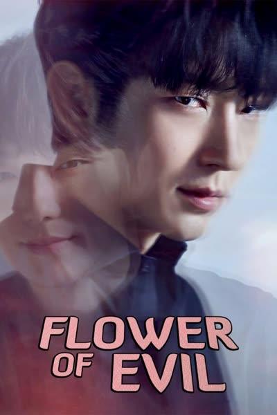 پوستر گل شیطان -  - قسمت 3