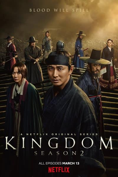 پوستر پادشاهی - فصل دوم - قسمت 6