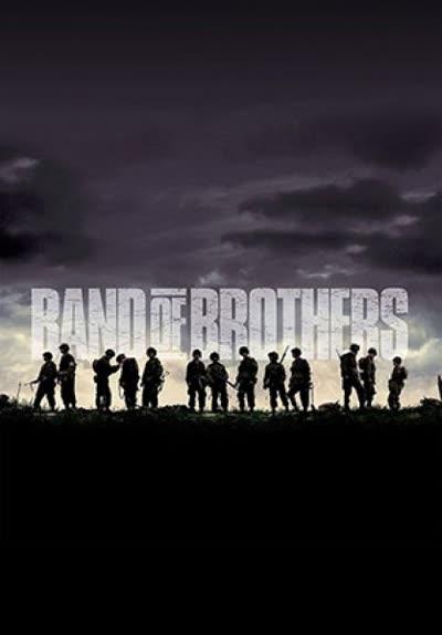 پوستر جوخه برادران -  - قسمت 1