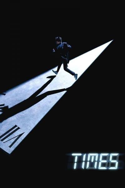 پوستر زمان ها - فصل اول - قسمت 3