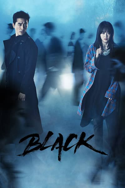 پوستر سیاه - فصل اول - قسمت 12
