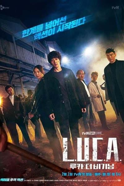 پوستر لوکا - فصل اول - قسمت 3