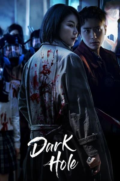 پوستر گودال تاریک - فصل اول - قسمت 10