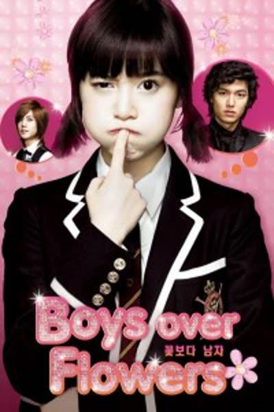 پوستر پسران برتر از گل - فصل اول - قسمت 12
